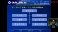 陕西科技大学镐京学院信管1034 张凌睿 毕业设计开题报告