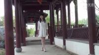 视频: 春景-风情赤壁QQ:1441083120