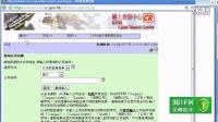 如何查詢香港公司資料?