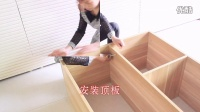 新慧旗舰店  衣柜 实木颗粒板衣柜  安装视频
