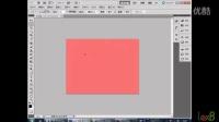 Photoshop基础教程-05选区实例-太极