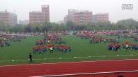 新乡学院运动会开幕式团体操魅力校园