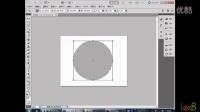 Photoshop基础教程-06选区实例-宝马