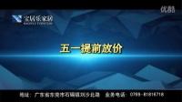 4月27日香港影帝李修贤与您相约宝居乐嘉年华,经常不容错过。