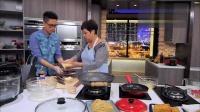 德國寶開心廚房-TVB節目-肥媽《食平DD》-港式茶餐厅美味