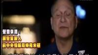 视频:俄罗斯美女特工秘密武器曝光[高清版]