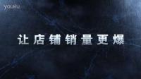 AE视频宣传片