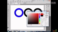Photoshop基础教程-09图层实例-五环