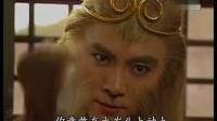 西游记张卫健版14(粤语)