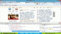 CSS3网页设计视频教程-06字体图标-传智播客网页平面UI设计学院