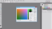 [PS]EasyPS 自学教程 photoshop教程 吸管工具和拾色器