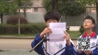 2014.4.21国旗下讲话初中部:期中考试后的反思