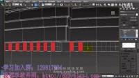 3DMAX 3dmax详解教程 3dmax培训教程 讲座案例