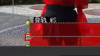 20140420海洋老师会声会影X6 利用滤镜制作广场舞视频