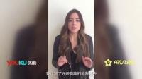 《神盾局特工 第一季》ChloeBennet:快来看我的优酷个人频道吧!(字幕版)
