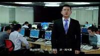 视频: 广东创盈贵金属招商加盟