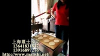铜锣烧,蔓士MS-铜锣烧机,台湾铜锣烧,铜锣烧制作