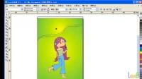 coreldraw精典实例-16.钢笔工具-手绘插画2