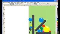 coreldraw精典实例-23图形的修整-粗糙笔刷(可爱刺猬吃果果)