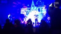 The Flash Band - 想你的夜 , Domino 广州联通音乐梦工场