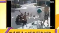 视频: 超搞笑这个小孩啊上海申博包杀