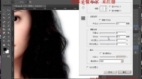 [PS]Photoshop 快速选择工具抠头发,详细讲解调整边缘!