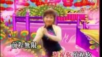 区瑞强、张德兰 - 大家恭喜 粤语贺年歌曲 新年歌