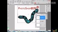 Photoshop基础教程-30文字工具02