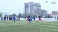 阳光体育东城区中小学生校园足球赛-乙组
