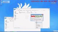 SolidWorks2014中文版插件Logopress3安装视频