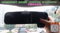 gs260行车记录仪 安装视频 PAPAGO重庆总代