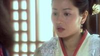 聊斋奇女子 03