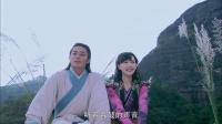 仙剑奇侠传三 17