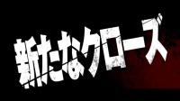 《热血高校3》 日本先行版预告片