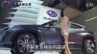北京车展美女车模粉嫩绝色丰满精品