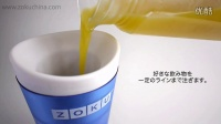 Zoku官网 - 美国Zoku中国官网6