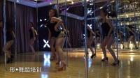 形•女子健身12月钢管舞完整版