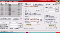 视频: 蜘蛛京东后台F1抢购软件43中36QQ群:209967701