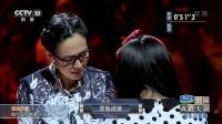 成语大会决赛第一场  中国成语 大会 20140425 标清