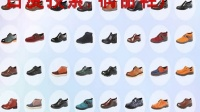 广州鞋子批发市场价格,广州鞋子批发市场地址