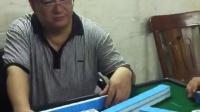视频: 爱打麻将的老色鬼