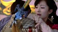 仙剑奇侠传三 26