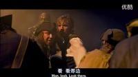 《加勒比海盗4:惊涛怪浪》美人鱼惊艳出场片段_高清