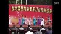 【养眼美女】峰高中学2013年文艺演出诗伴舞《望月怀远》