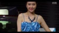 2014北京车展——蓝色亮片短裙美女