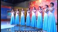 水口山有色集团公司红歌赛四厂第一名 红梅赞