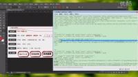 视频: 城市购客设计教室-分类设计模块html修改教程0428