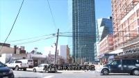 美国曼哈顿皇后区影片