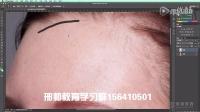 [PS]Photoshop cc人像后期处理课程 邢帅教育ps cc教程第一课