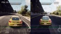 《极品飞车18宿敌》PS4与XboxOne游戏帧数对比